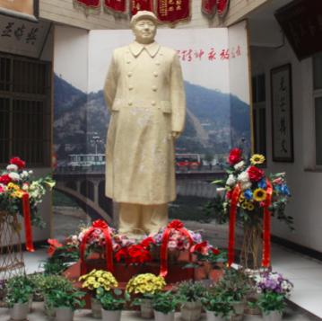 西安毛泽东敬览馆