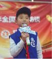 新华小记者  常泽宇