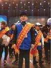 新华小记者  张宇轩