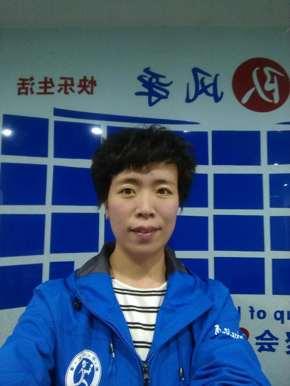 杨   艳