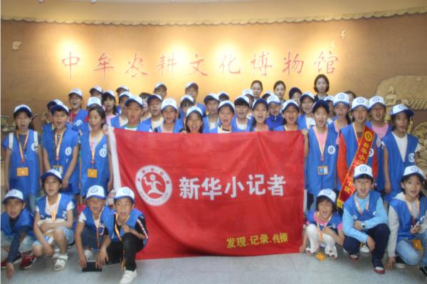 新华小记者走进中牟博物馆 看历史演变 品读城市文化