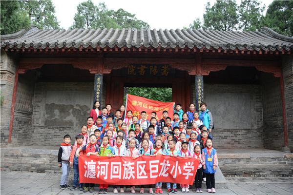 新华小记者参加巨龙小学古城登封文化研学之旅