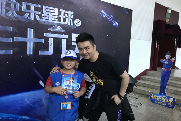 郑州新华小记者参加《快乐星球之三十六号》首映式