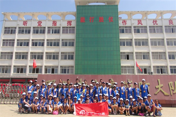 新华小记者走进邓州市消防队