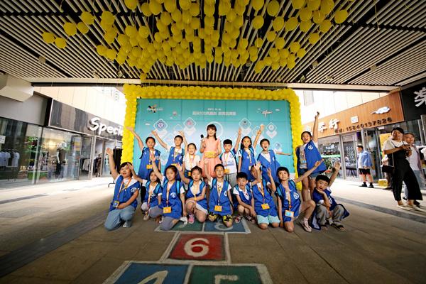 沈阳首届素质教育创新论坛在新华小记者于洪服务中心完美落幕