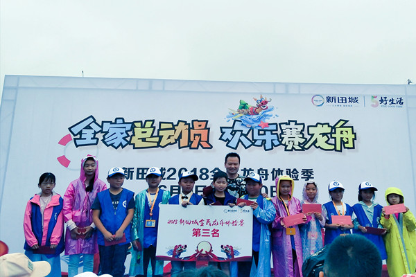 中牟新华小记者荣获端午龙舟体验赛季军