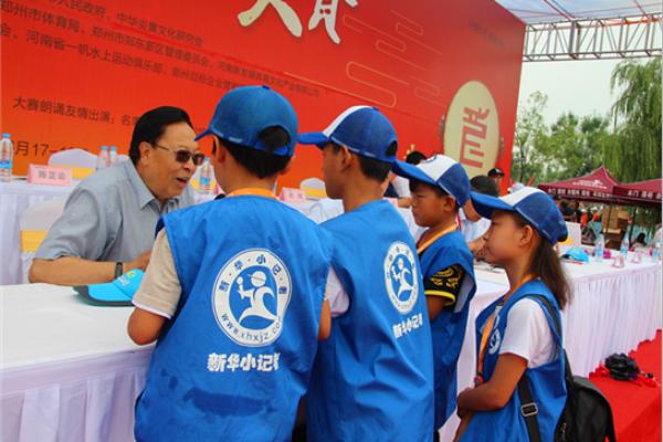 新华小记者走进第七届中华轩辕龙舟大赛