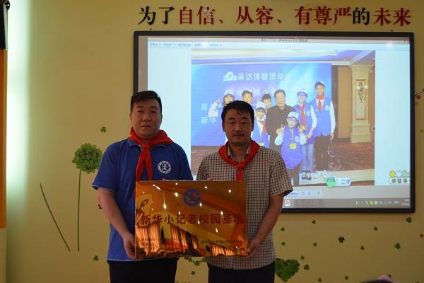 郑州市二七区外国语小学新华小记者面试顺利开展