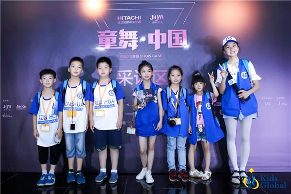 """新华小记者走进""""小小艺术家,童舞·中国""""国际少儿舞蹈大赛"""