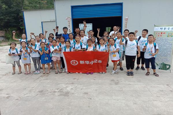 新华小记者和阳泉市群众艺术馆联合开展中国传统文化学习体验活动