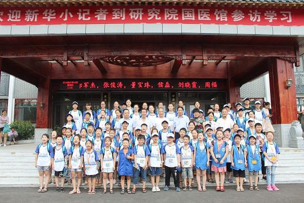 传承禹州中医药文化,从新华小记者做起