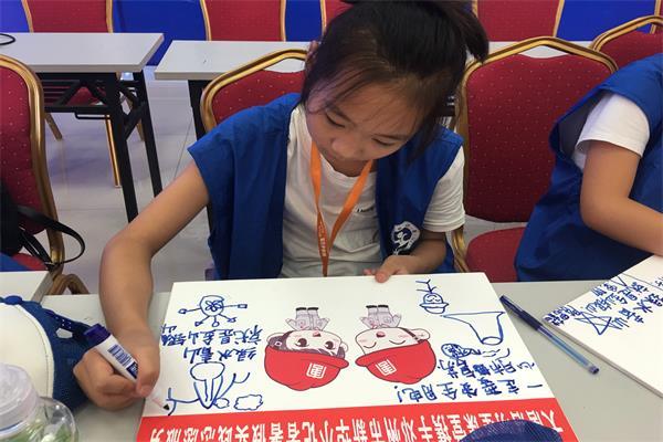 新华小记者走进大唐邓州生物质能热电公司