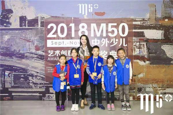 新华小记者走进2018M50中外少儿艺术创意大赛颁奖典礼