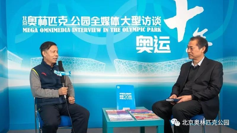 奥运十年|刘超英:奥运连着我和你