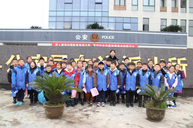 新华小记者走进武义县白洋派出所参观学习