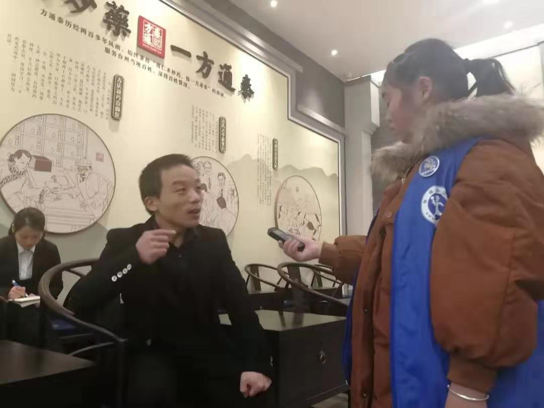 新华小记者探访方通泰国医馆