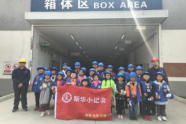 新华小记者参观污水处理厂 树立环保节水意识