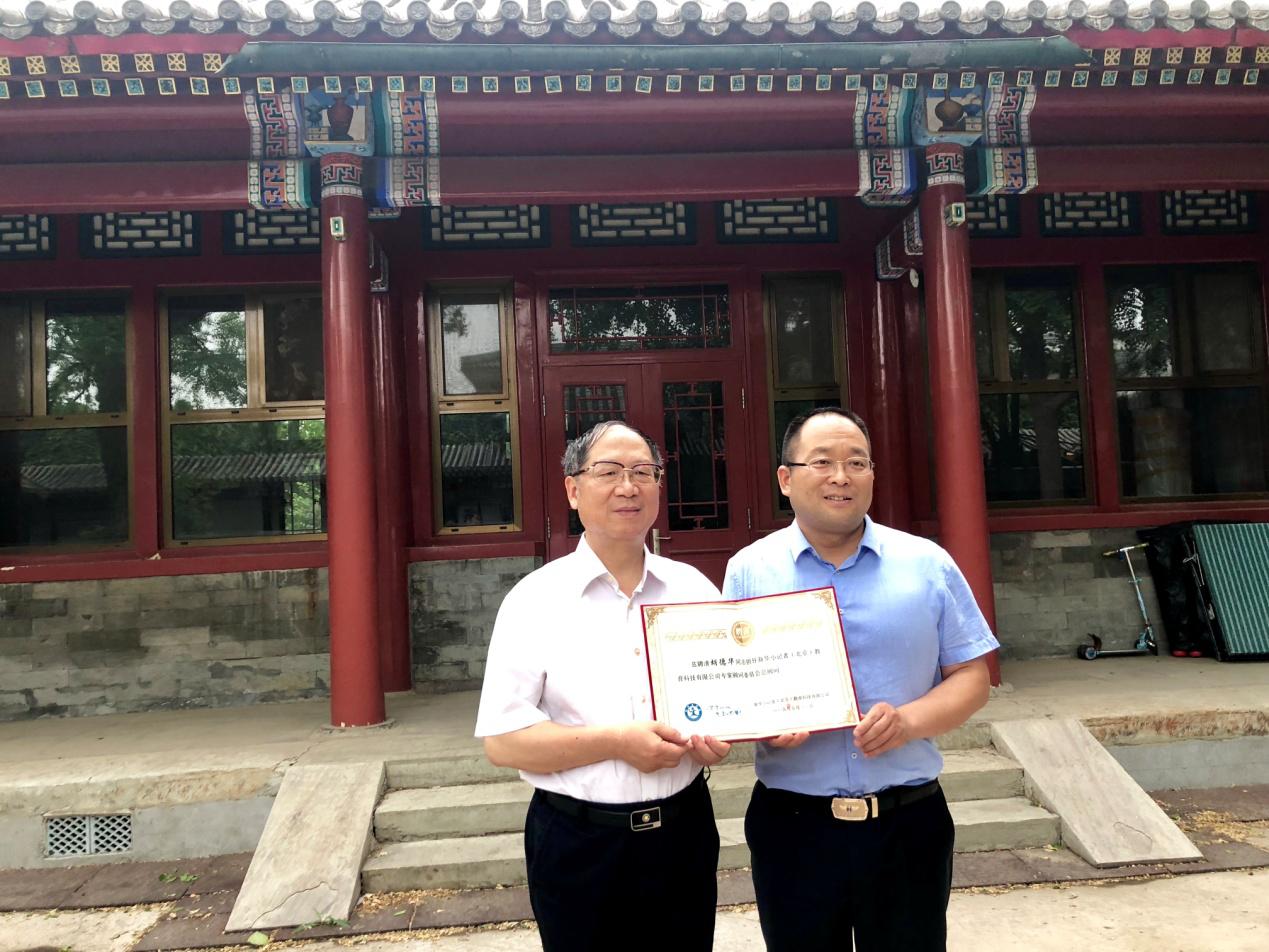 胡德华担任新华小记者总顾问