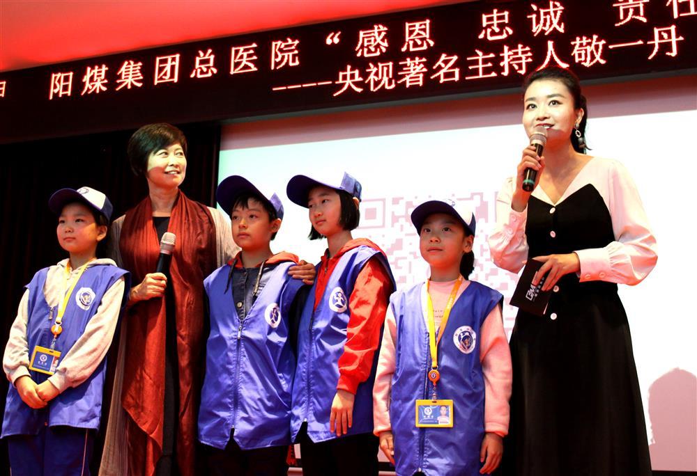 活动资讯列表-新华小记者网